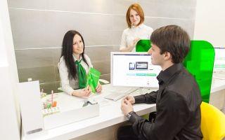 Как не платить кредит законно — 7 рабочих способов легально не выплачивать