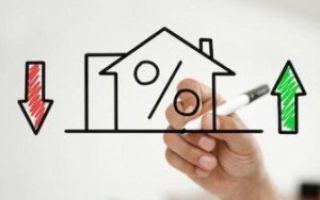 Как рефинансировать ипотеку — выбираем банк для перекредитования