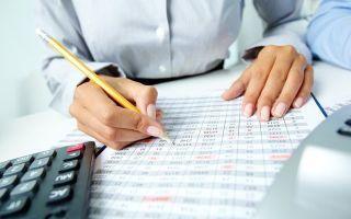 Как узнать корреспондентский счет сбербанка — инструкция