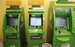 Чем отличается платежный терминал от банкомата