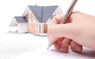 Самый низкий процент по ипотеке — в каком банке взять?