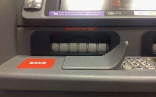 Банки партнеры альфа-банка без комиссии