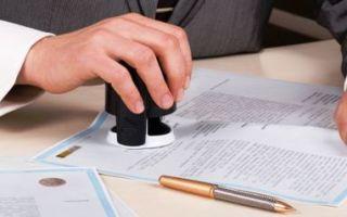 Предварительный договор купли-продажи квартиры по ипотеке