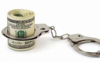 Что будет, если не платить кредит — последствия неуплаты