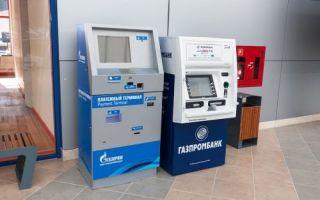 Банки партнеры райффайзен банка: где снять деньги без комиссии