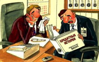 Ипотека с плохой кредитной историей: где взять? условия получения