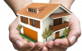Что такое закладная на квартиру при ипотеке: необходимые документы и подводные камни