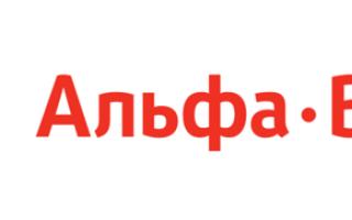 Кредиты для пенсионеров в «почта банке» — условия