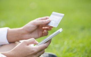 Paypass — что это?  бесконтактная технология платежей от mastercard