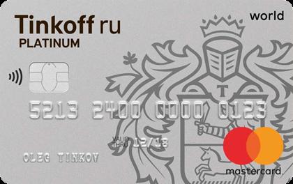 Как пользоваться кредитной картой Тинькофф без процентов с льготным периодом