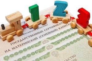 Можно ли взять ипотеку без первоначального взноса в 2019 году