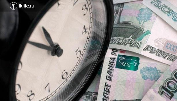 Пролонгация вклада - что это простыми словами? Сроки действия