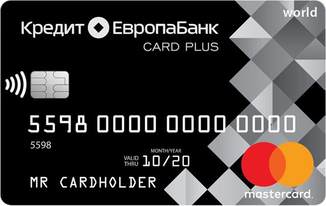 В каком банке лучше взять кредитную карту