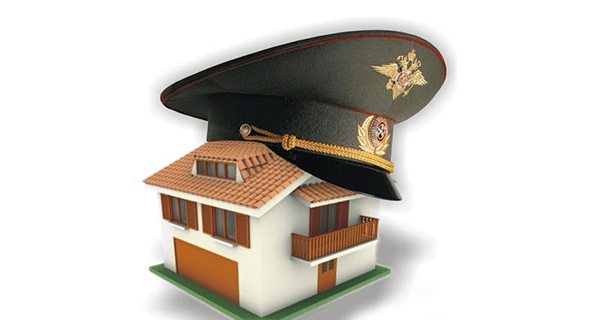 Военная ипотека и материнский капитал