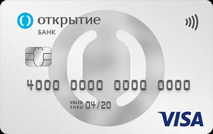 Как закрыть кредитную карту Сбербанка: образец заявления