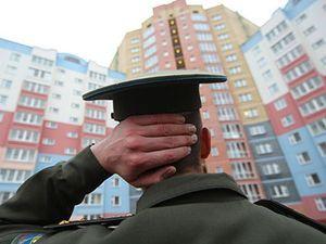 Ипотека для военнослужащих: условия получения