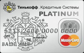 Кредит наличными в банке Тинькофф: условия, проценты