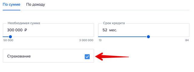 Потребительский кредит в Газпромбанке: процентная ставка на 2019 год