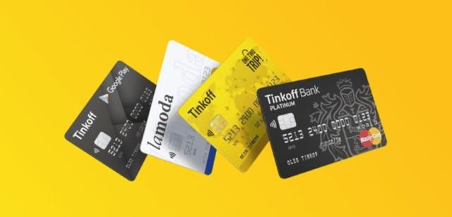 Как снять наличные с кредитной карты Тинькофф Платинум без комиссии