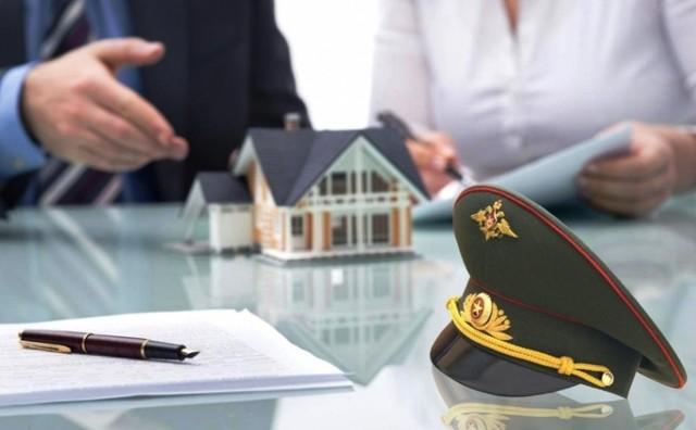Что такое военная ипотека и как она работает