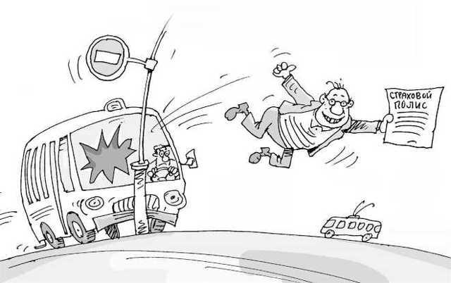 Страхование пассажиров при перевозках на транспорте
