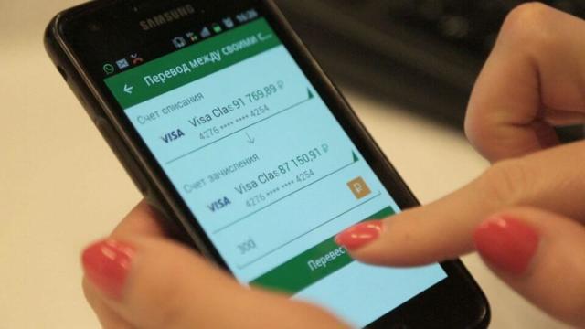 Как отключить «Мобильный банк» Сбербанка через СМС сообщение или банкомат