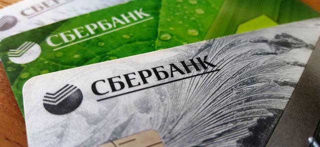 Кредитные карты Сбербанка для пенсионеров: условия пользования