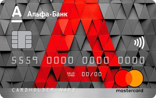 Золотая карта Сбербанка (дебетовая, зарплатная, кредитная)