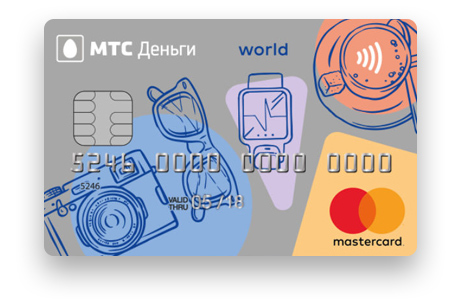 Кредитная карта МТС банка: условия пользования, процентная ставка