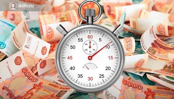 В каком банке лучше взять потребительский кредит?