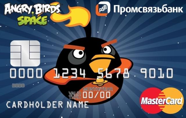 Кредитные карты Промсвязьбанка: виды, условия, требования к заемщикам и документы