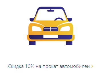 Кредитная карта Почта Банка Элемент 120 дней: условия 2019 года, отзывы