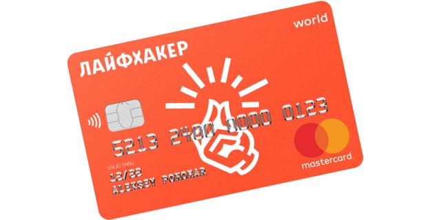 Как правильно пользоваться кредитной картой?