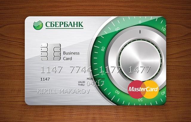 Как узнать баланс карты Сбербанка - все способы проверки
