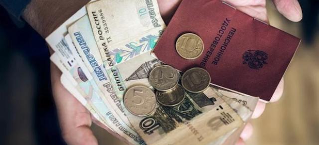 Как узнать свои пенсионные накопления  по номеру СНИЛС