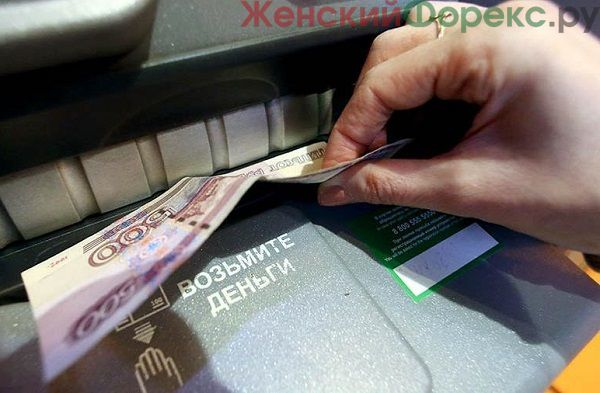 Комиссия за снятие наличных с кредитной карты Сбербанка