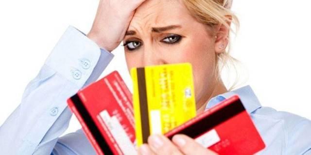 Как отказаться от кредитной карты Сбербанка