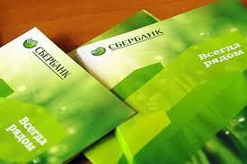Выписка из лицевого счета Сбербанка - 4 способа получения