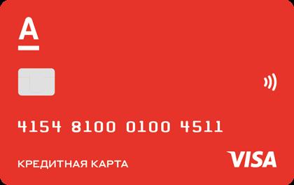 Кредитные карты с плохой кредитной историей, реально ли получить?