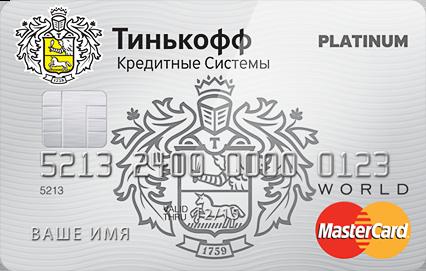 Обязательный платеж по кредитной карте Сбербанка: примеры расчета