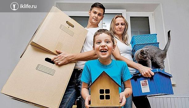 В каком банке лучше взять ипотеку
