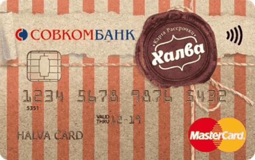 Кредитная карта рассрочки «Совесть»: условия получения