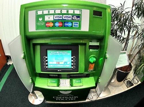 Как положить деньги на карту Сбербанка другому человеку