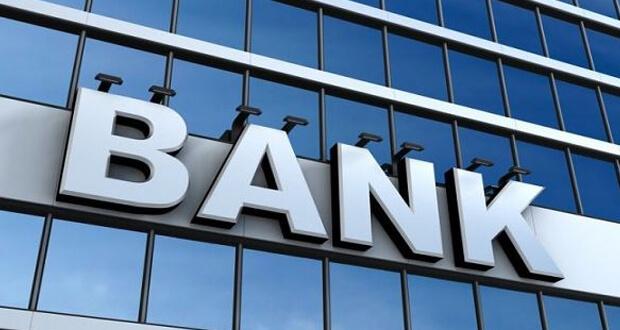 Государственные банки России полный список на 2019 год