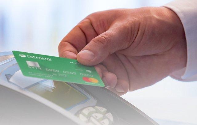 Расчетный счет для ИП в Сбербанке: тарифы на открытие и обслуживание