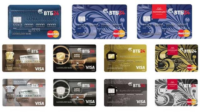 Золотая зарплатная карта ВТБ 24: условия получения, преимущества