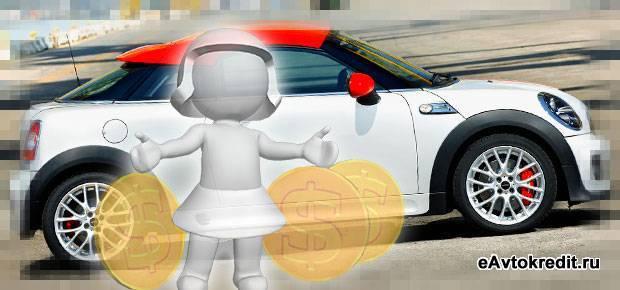 Кредит 0 процентов на авто - реально ли получить сегодня?