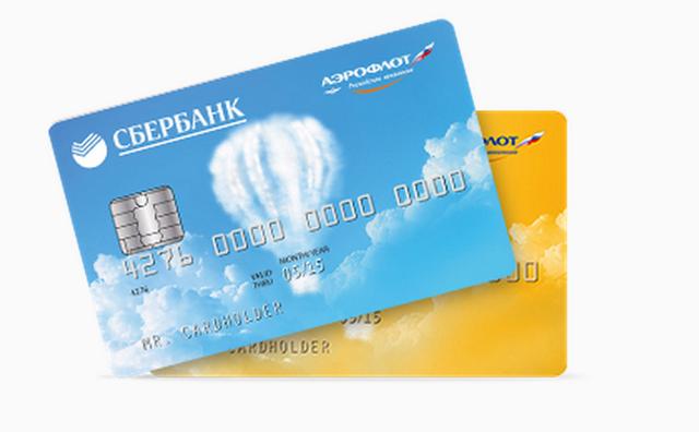 Со скольки лет можно получить банковскую карту