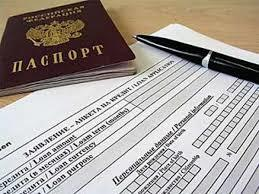 Взять кредит для ИП: какие банки выдают