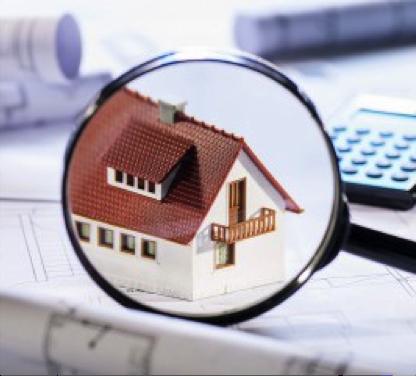 Оценка недвижимости для ипотеки в Сбербанке